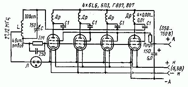 Схема устройства индукционной печи на лампах