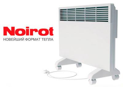 Обогреватель фирмы Noirot