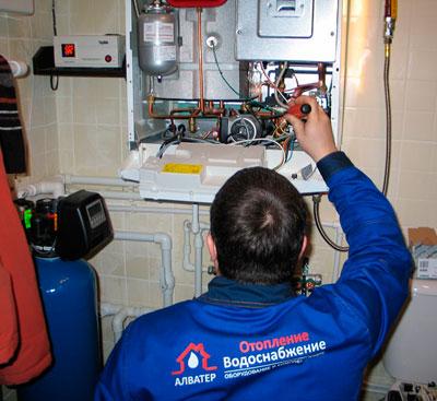 Ремонт и обслуживание газового котла BAXI