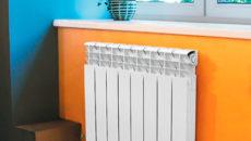 Для дома радиатор отопления