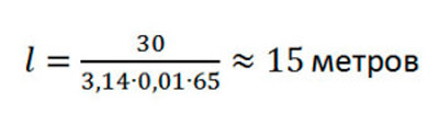 Формула, определяющая длину змеевика в бойлере косвенного нагрева